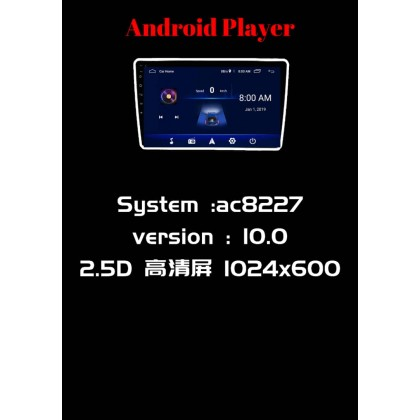 """9"""" & 10"""" ANDROID PLAYER **NO BRAND**"""
